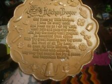 Vintage Chalkware Wall Plaque My Kitchen Prayer Rustic Country Cabin Christian