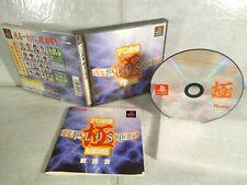Pro Mahjong Kiwame Plus 2 - Sony Playstation 1 - NTSC-J - PS1 Japan - VGC