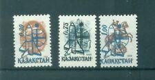 SPAZIO - SPACE KAZAKHSTAN 1992 Common Stamps set