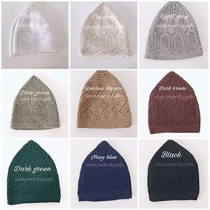 Muslim Men's Hats - Turkish Caps Cotton - Kufi Prayer Hat- Topi - Taqiyah - Taqi