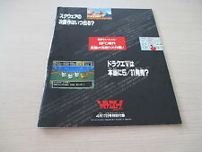 >> SUPER FAMICOM SFC FAMILY COMPUTER MAGAZINE CATALOGUE ORIGINAL JAPAN! <<