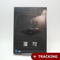 The Spy Gone North - DVD (Korean, 2019) w/ Slipcover