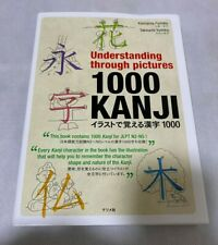 Understanding through pictures 1000 Kanji to learn with KANJI illustration NEW