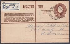 1956 Australia Keon Park Victoria QEII 1/6 1/2 Registered Envelope to Melbourne