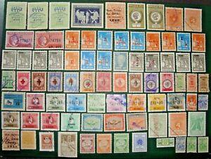 Greece lot of 80 different old various revenue stamps #2