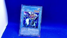 Paladin Of White Dragon - MFC-026 - Unlimited - Ultra nm holo