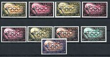 YEMEN , 1962 , OLYMPICS , very scarce OVERPRINT SET ( 2. ISSUE ) and more, MNH