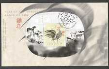 Canada 2005 YO Rooster/Bird/Greetings 1v m/s FDC n13636