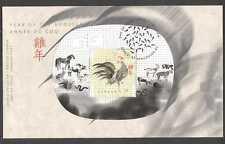 Canada 2005 YO Rooster/Bird/Greetings 1v m/s FDC n13636