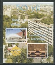 2008. Uzbekistan. Mining and Metallurgical Plant. S/sheet. MNH. Sc.564