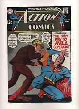 Action Comics 376 (VG) Superman; Silver Age; DC Comics; 1969 (c#05220)