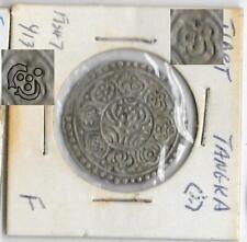 World Coin Lot Early 20th Century Tibet Silver Gaden Tangka F13.4 Fish w/4 Dots