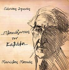 Spanos Giannis / Mitsias Manolis - Plisiazontas ton Kavafi (ORIGINAL CD)