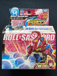 Takara 2012 Cross Fight B-Daman CB-14 Starter Roll Sasword Model Figure Japan JP