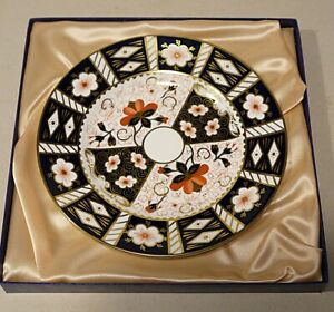 Royal Crown Derby Old Imari 2451 Cabinet / Desert plate - gift boxed
