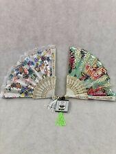 Decorative Plastic & Fabric Foldable Fan Lot (2) w/ Tassel