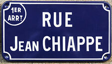 Old French enamel steel street sign road plaque name Rue Jean Chiappe Nantes