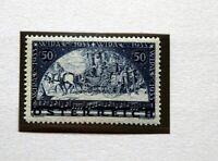 ÖSTERREICH WIPA Marke Michel Nr. 555A tadellos postfrisch 320 Euro