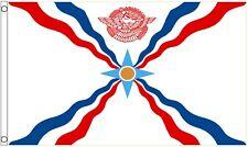Assyria Homeland Assyrian People's 5'x3' Flag
