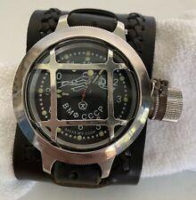 "Russian Military Diver Mechanical Diving Watch Soviet Navy USSR 59 mm ""RAVEN"""