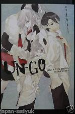 JAPAN Un-Go: pako and Yun Kouga Design Works (Art Book)
