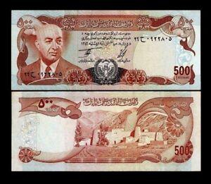 AFGHANISTAN 500 AFGHANIS P52 1977 X 20 PCS LOT BUNDLE DAUD MOSQUE UNC BANK NOTE