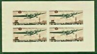 RUSSIA 1937 Air FORCE Mini Sheet SG:MS752b Very FINE Mint Ref:D60
