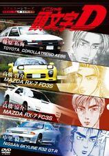 Real Car Series Initial D Japan Anime Dvd