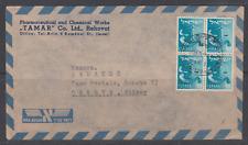 LETTRE ISRAEL 1957 BLOC DE 4 + VIGNETTE AU DOS TEL AVIV POUR GENEVE PAR AVION