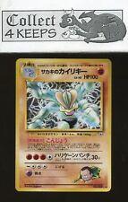 Japanese Gym Challenge 068 Giovanni's Machamp Holo Rare Pokemon TCG