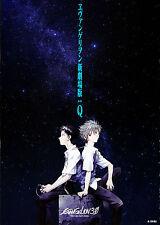 EVANGELION :  Q movie poster