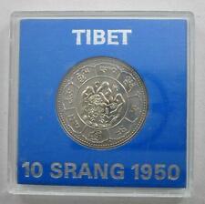 TIBET GOVERNMENT IN EXILE 10 Srang 1980 Cu-Ni Proof Dalai Lama Authorised