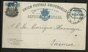 PERU, Postal Stationery, Postcard, Used. (2 Scans)