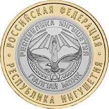 Федерация (1992 г. -наст. вр.)