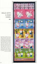 Japan 2009 Hello Kitty & Dear Daniel NH Scott 3144 Sheet of 10 Stamps