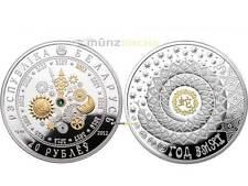 20 RUBLOS LUNAR SERPIENTE Rusia Blanca Belarus plata pp 2013