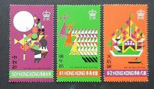HONG KONG 1975 FESTIVAL SG 331 - 333 MNH OG