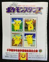 Pikachu Pokemon Stamp memorial sheet 1997 Very Rare  Shogakukan Japanese F/S