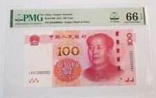 2015 CHINA 100 YUAN PMG66 EPQ Super Low No.2  [P-909]  土豪金