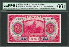 China, Bank of Communications 1914 P-118q PMG Gem UNC 66 EPQ 10 Yuan