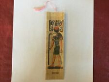 Bookmark Beauriful Pharaonic Authentic Egyptian Papyrus 17b