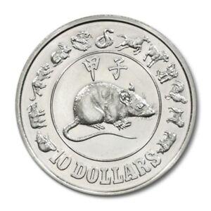 Singapore Year of the Rat $10 1984 BU Crown