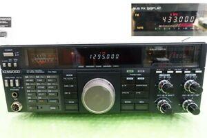 KENWOOD TS-790G 144/430/1200MHz All Mode 10W Amature Ham Radio transceiver