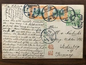 CHINA OLD POSTCARD HEAVEN TEMPLE STAMPS WENCHOW YUNHO TO GERMANY 1910 !!