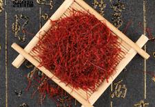 5 Grams Saffron Zaffron Azafran Organic All-red filament Grade A