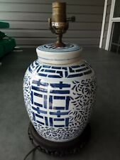 Vintage Chinese Blue & White Porcelain Double Happiness Ginger Jar Lamp