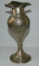 antique decorated persian silver vase animals flowers patterns