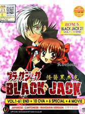 DVD Anime Black Jack Complete 1-61 End +10 OVA +6 Special +4 Movie + BJ 21 Bonus