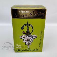 125g Not 100g Organic Natural Moroccan Henna Powder Hair Dye Hand Body Art.