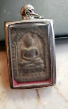 ANTIQUE THAILAND BUDDHIST AMULET--CLICK TO VIEW MY EBAY STORE